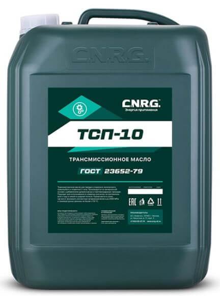 C.N.R.G. ТСП-10 20 л