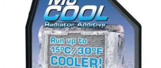 Motul MoCool Radiator Additive, 0,5 л