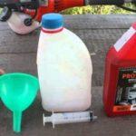 Масло для бензопилы