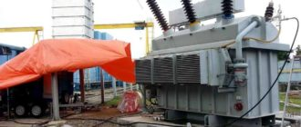 Трансформаторная установка