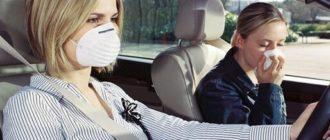 Запах антифриза в салоне машины