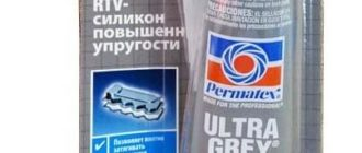 Формирователь прокладок PERMATEX Ultra Grey Sealant, 89148