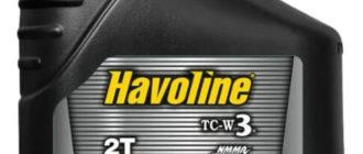 CHEVRON: моторное масло Havoline 2-cycle TC-W3