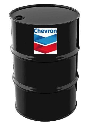 CHEVRON Havoline 2-Cycle TC-W3 208 л