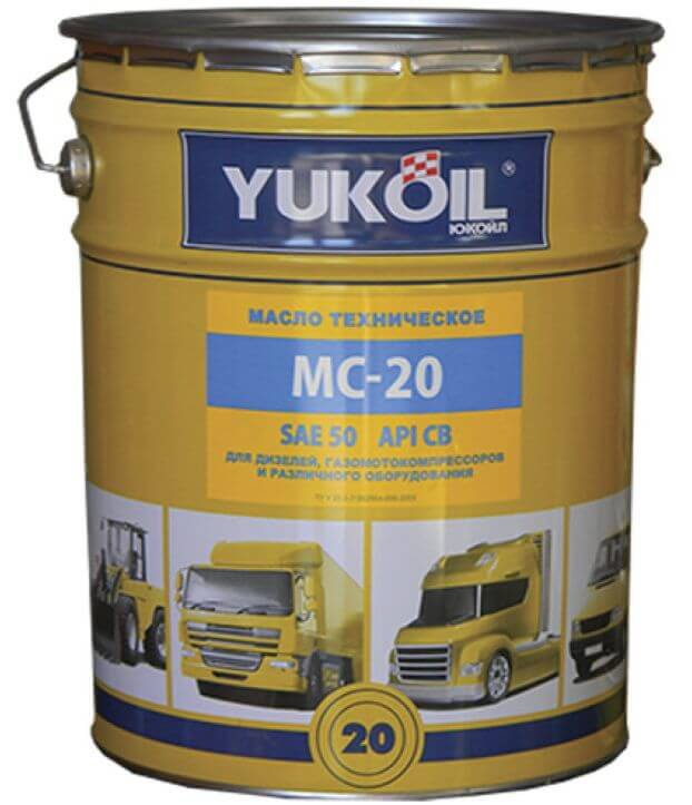 YUKOIL МС-20 20 л