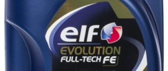 ELF Evolution Full-Tech FE 5W-30 5 л