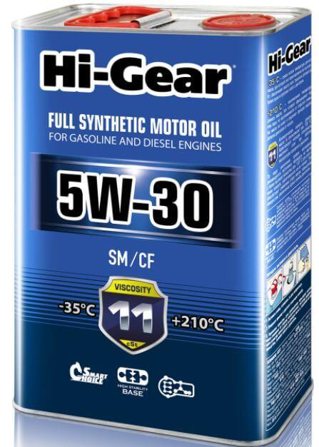Моторное масло Hi-Gear 5W-30, как отличить подделку