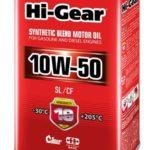 Hi-Gear полусинтетическое 10W-50 4 л