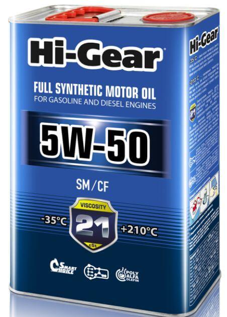 Hi-Gear синтетическое 5W-50 4 л