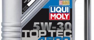 LIQUI MOLY Top Tec 4600 5W-30 5 л