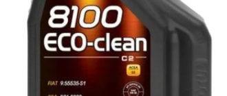 Motul 8100 Eco-clean 5W30 2 л