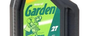 MOTUL Garden 2T, полусинтетическое, 2 л