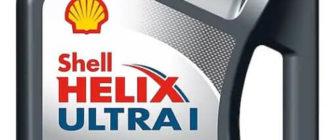 SHELL Helix Ultra L 5W-40 4 л