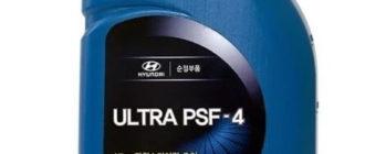 Жидкость ГУР HYUNDAI/KIA Ultra PSF-4 80W, 1 л