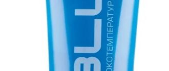 смазка ВМПАВТО MC 1510 BLUE, 200 мл