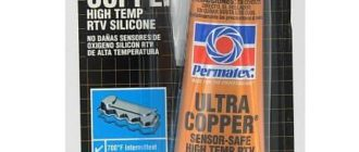 Формирователь прокладок с медью PERMATEX 101BR Ultra Copper RTV, 0,085 кг