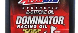 AMSOIL Dominator Synthetic 2-Stroke Racing Oil 3,78 л