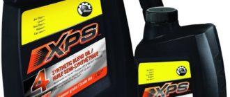 BRP XPS 4-Stroke Synthetic Blend Oil - Summer Grade