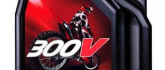 Motul 300V Factory Line Road Racing 5W40 4 л