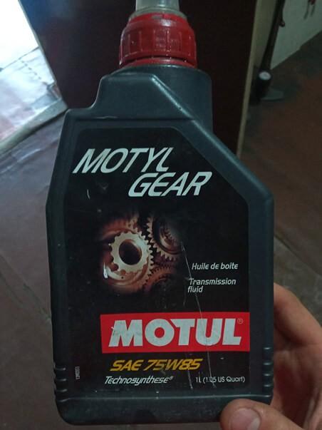 Трансмиссионное масло Motylgear 75W-85