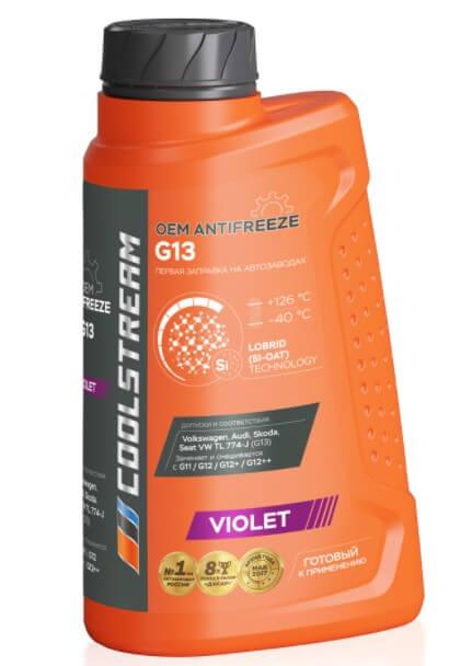 CoolStream G13 фиолетовый, 1 кг