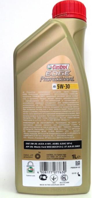 CASTROL Edge Professional A5 5W30