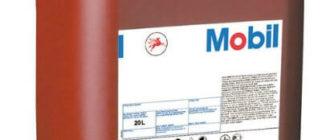 MOBIL DTE 10 Excel 32 20 л