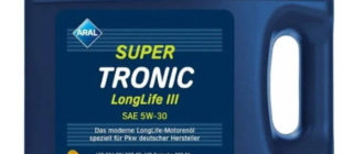 ARAL Super Tronic Longlife III SAE 5W-30 4 л
