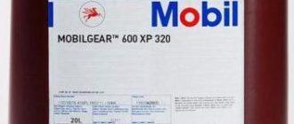 MOBIL Mobilgear 600 XP 320 20 л