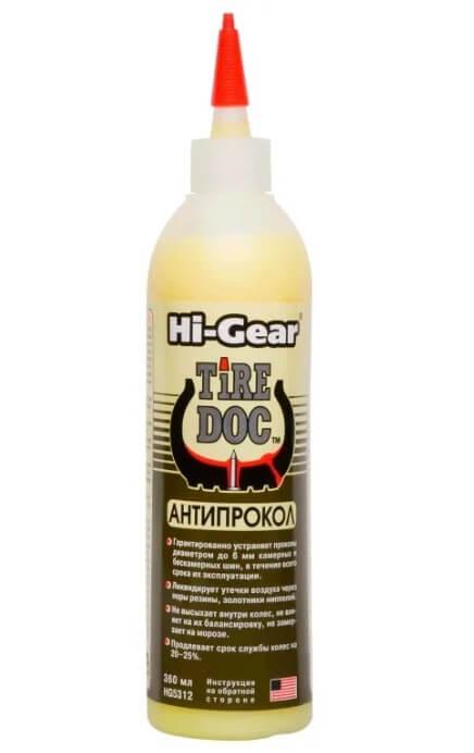 Hi-Gear HG5312, 360 мл