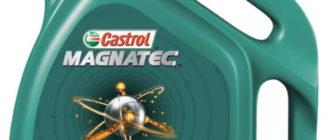 CASTROL Magnatec 5W-30 А3/В4 4 л