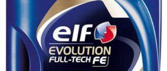 ELF Evolution Full-Tech FE 5W-30 5 л