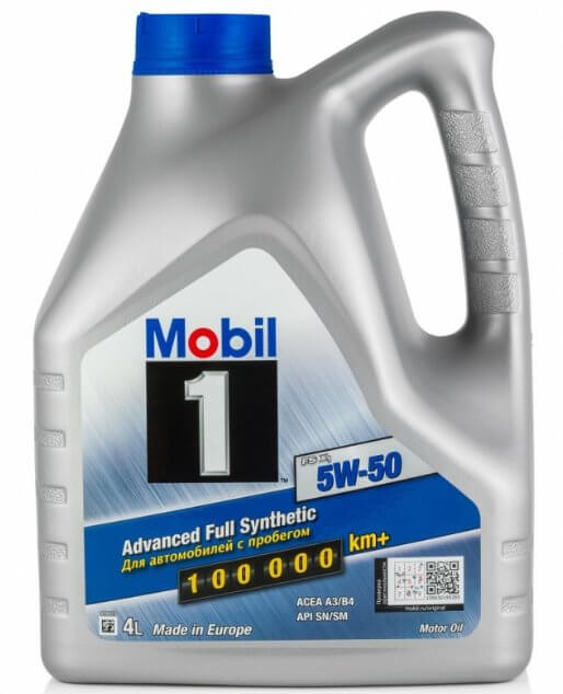 MOBIL 1 FS x1 5W-50 4 л