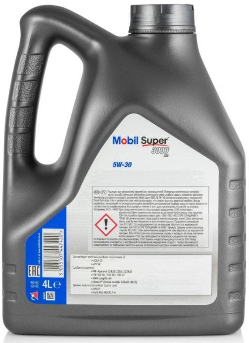 MOBIL Super 3000 XE 5W-30 4 л, обратная сторона канистры