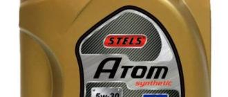 STELS Atom Euro 5W-30 4 л