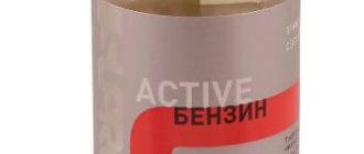 Присадка Suprotec Active Бензин, 0,09 л