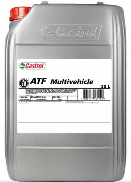 CASTROL ATF Multivehicle 20 л