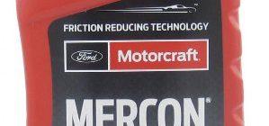 FORD Motorcraft Mercon ATF LV 0,946 л
