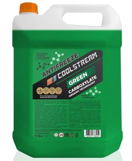 Coolstream Green, CS-010913-GR, зеленый, 9 кг