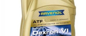 RAVENOL ATF Dexron VI 4 л