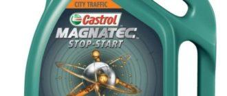 Castrol Magnatec Stop-Start E, синтетическое, класс вязкости 5W-20, 5 л