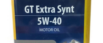 GT Extra Synt 5W-40 API SN/CF 4 л
