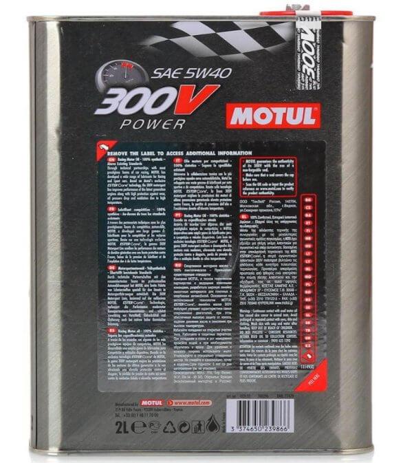 Motul 300 V Power, синтетическое, 5W-40, 2 л
