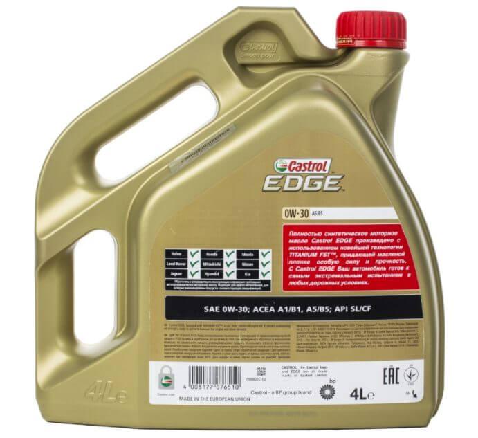 Масло CASTROL Edge A5 0W-30 A5/B5