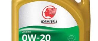 IDEMITSU 0W-20 SN/GF-5 4 л