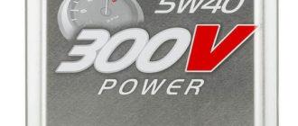 MOTUL 300V Power 5W-40 2 л