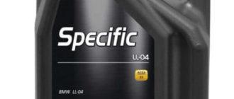 MOTUL Specific BMW LL-04 5W-40 5 л