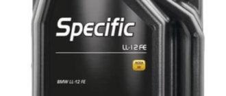 Motul Specific LL-12 FE 0W30 5 л
