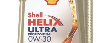 Масло SHELL Helix Ultra Professional AV-L 0W-30: характеристики, цена