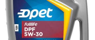 Моторное масло OPET FULLLIFE DPF 5W-30 5 л